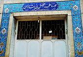 Fazl Ibn Shazan Madrasa 3