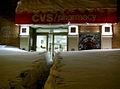 Feb 2013 blizzard 5903.JPG