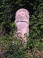 File0042 Hodod-Joodse begraafplaats.jpg