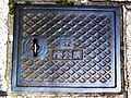 Fire hydrant cover in Gifu city.jpg