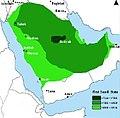 First-saudi-state2.JPG