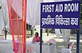 First Aid arrangements, at a polling booth during the 3rd Phase of General Elections-2014, in New Delhi on April 10, 2014.jpg