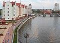 Fish Market- Kaliningrad - panoramio.jpg