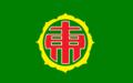 Flag of Former Higashikagura Hokkaido.png