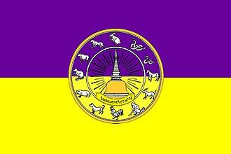 Nakhon Si Thammarat Province - Image: Flag of Nakhon Si Thammarat Province
