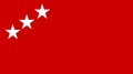 Flag of National Unity Party.png
