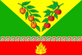 Flag of Sadovoe rural settlement (Crimea).png
