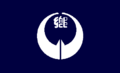 Flag of Yasato Ibaraki.png