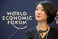 Fleur Pellerin World Economic Forum 2013.jpg