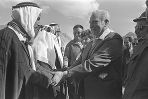 Ephraim Katzir - President Katzir meeting with Bedouin sheikhs