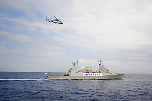 Sa'ar 5-class corvette - IAF Eurocopter AS565, the type of helicopter used on the Sa'ar 5 class