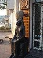 Flickr - dlisbona - Cat statue in front of bookshop at Nile Hilton.jpg