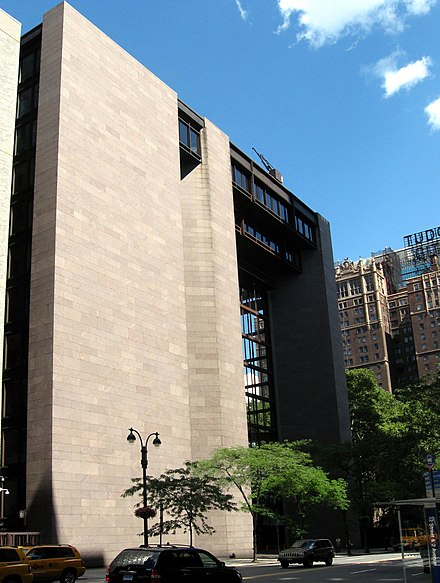 Ford Foundation Building in New York. In 2014, The Ford Foundation reported assets of US$12.4 billion and approved US$507.9 million in grants. Ford Foundation HQ jeh.JPG