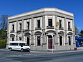 Former Bank of New Zealand, Lawrence, New Zealand 5214.jpg