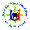Former seal of Meycauayan (circa 1970s-1980s-2006).png