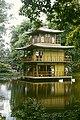 Fotothek df ld 0003072 001a Gärten - Parks ^ Stadtparks.jpg