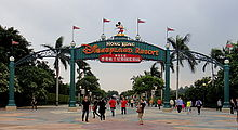Front Entrance of Disneyland.JPG