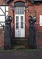 Front gate of Oriel & Hardie House.jpg