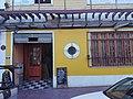 Frontis J. Cruz calle Freire.jpg