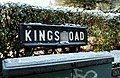 Frosty street sign, Belfast - geograph.org.uk - 1653467.jpg