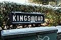 Frosty street sign, Belfast - geograph.org.uk - 1653467.jpg