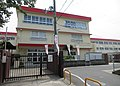 Fujiidera Ciy Domyoji Minami elementary school.jpg