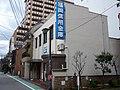 Fukuoka Shinkin Bank Tōjinmachi Branch.jpg