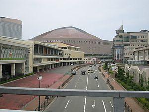 Yahoo! Japan - Image: Fukuoka Yahoo!Japan Dome
