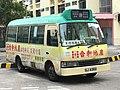 GJ4382 Hong Kong Island 29 28-01-2018.jpg