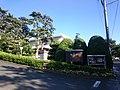 Gamagori Classic Hotel (2018-05-19) 03.jpg