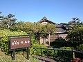 Gamagori Classic Hotel (2018-05-19) 19.jpg