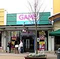 Game - Junction 32 - geograph.org.uk - 1166994.jpg