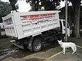 Garbage truck in Alaminos, Laguna 1.jpg