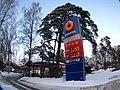 Gas station - panoramio - Dmitrijs Purgalvis (2).jpg