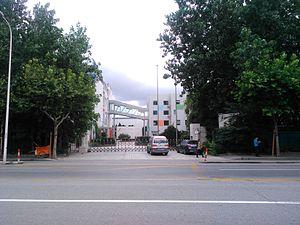 German School Shanghai - Pudong Campus