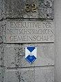 German council eupen.jpg