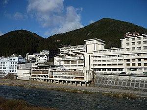 Gero, Gifu - Gero Onsen