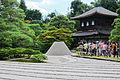 Ginkakuji Kyoto04-r.jpg