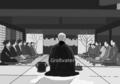 Gishiki - Wikillustration.png