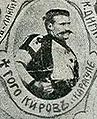 Gogo Kirov Karasule IMARO.JPG