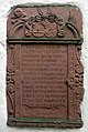 Grabstein an der ev. Kirche von Buggingen.jpg