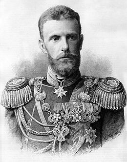 Grand Duke Sergey Alexandrovich.jpeg