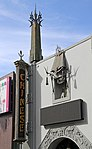 Grauman's Chinese Theatre 6 (14951521204).jpg