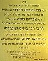 Grave Plate of Mordechai Bonhardt.jpg