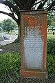 Gravestone of Alexander Gordon, Bidadari Garden, Singapore - 20121008-01.jpg