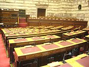 Greek Parliament internal 02.jpg