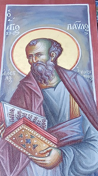 Greek Orthodox mural painting of Saint Paul Greek orthodox mural of Apostle Paul.jpg