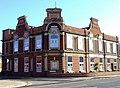 Grimsby Road, Cleethorpes - geograph.org.uk - 1599033.jpg