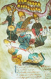 Group of Musicians,, XVIth or XVIIth century.jpg