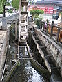 Guangyi Street water wheel.JPG